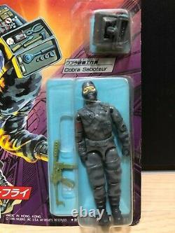 G. I JOE TAKARA Vintage 1986 HASBRO Firefly E-05 Cobra Saboteur #3