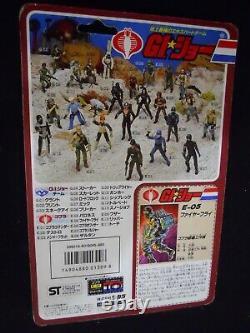 GI Joe ARAH MOC JAPANESE Takara FIREFLY E-05 1986